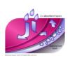 Kép 3/3 - Bibetta nyálkendő dupla nedvszívó réteggel - lila csíkos