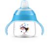 Kép 1/2 - Avent itatópohár Prémium 200ml 6hó kék