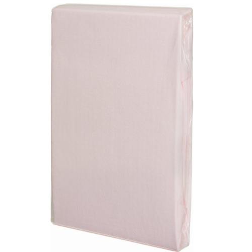 Fillikid jersey lepedő 140x70cm 10300-12 rózsaszín